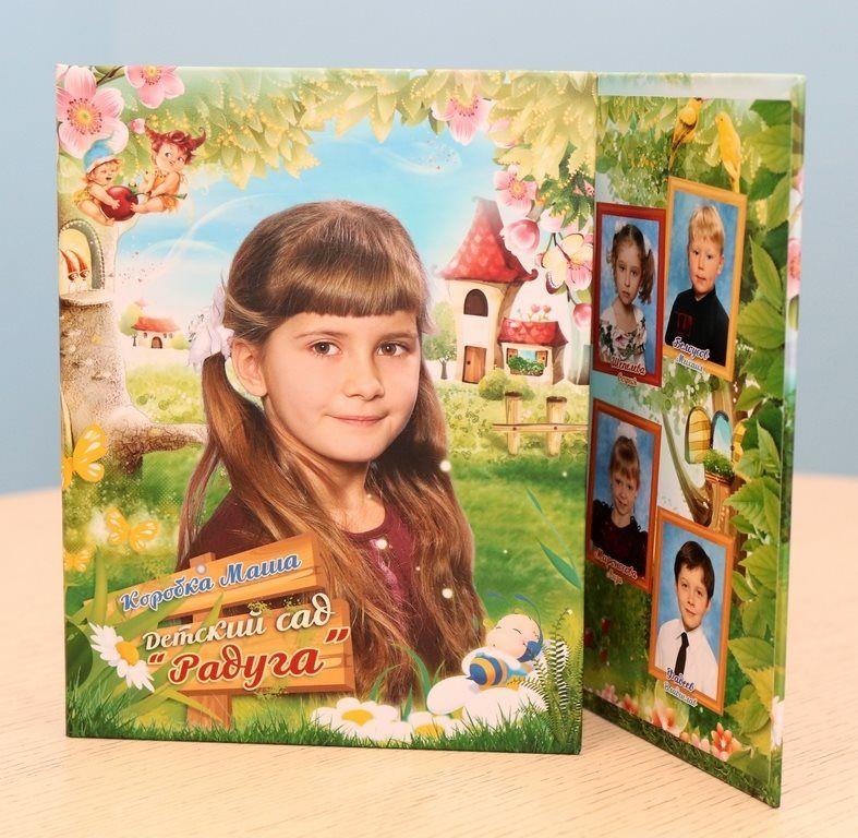 Выпускной альбом: Волшебный сад