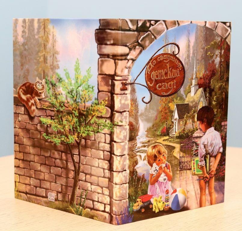 Выпускной альбом: До свидания, любимый детский сад!