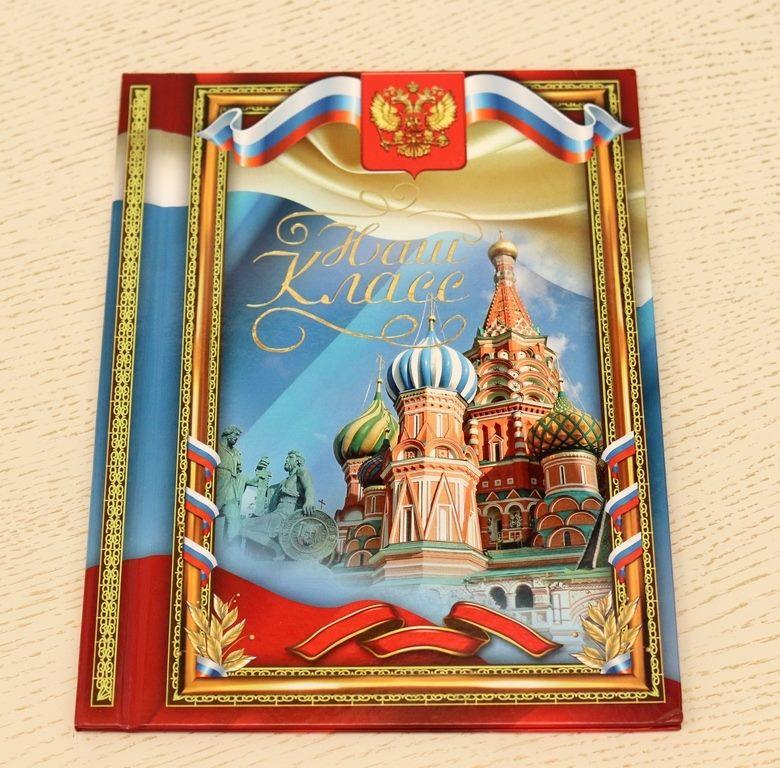 Выпускной альбом: Кремлевский выпуск